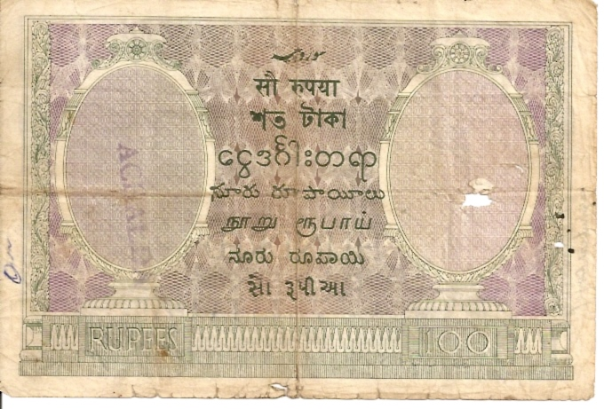Government of India  110 Ruppes  British Time Dimensions: 200 X 100, Type: JPEG