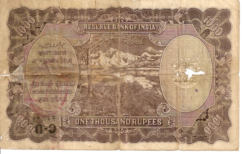Government of India  100 Ruppes  British Time Dimensions: 200 X 100, Type: JPEG