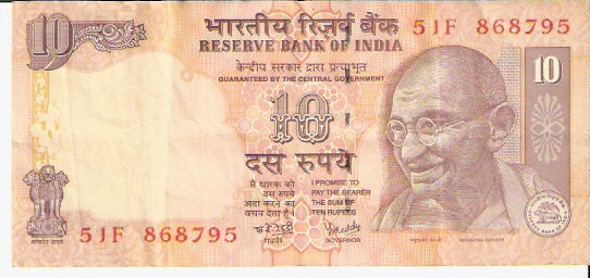 Government of India  10 Ruppe  ND Issue Dimensions: 200 X 100, Type: JPEG