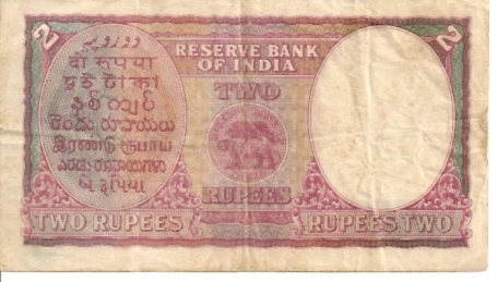 Government of India  2 Rupee  ND Issue Dimensions: 200 X 100, Type: JPEG