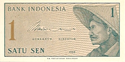 Republik Indonesia  1 Sen  ND Issue Dimensions: 200 X 100, Type: JPEG