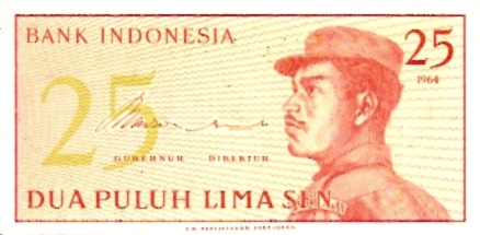 Republik Indonesia  25 Sen  1965 ND Issue Dimensions: 200 X 100, Type: JPEG
