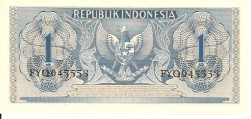 Republik Indonesia  1 Rupiah   1964 ND Issue Dimensions: 200 X 100, Type: JPEG