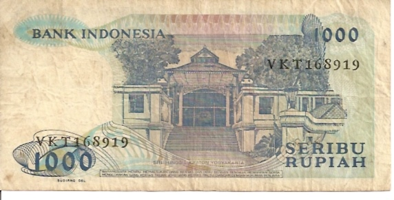 Republik Indonesia  1000 Rupiah   1985 ND Issue Dimensions: 200 X 100, Type: JPEG