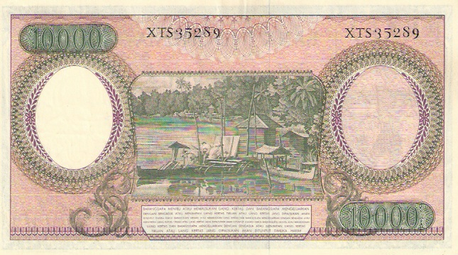 Republik Indonesia  10000 Rupiah   1998 ND Issue Dimensions: 200 X 100, Type: JPEG