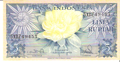 Republik Indonesia  5 Rupiah   1965 ND Issue Dimensions: 200 X 100, Type: JPEG
