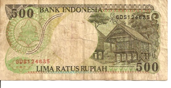 Republik Indonesia  500 Rupiah  1985 ND Issue Dimensions: 200 X 100, Type: JPEG