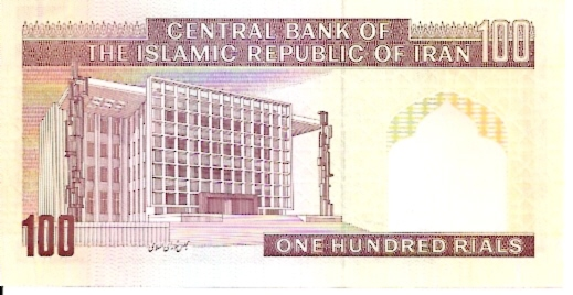 Bank Markazi Iran   100 Rials  1985 ND Issue Dimensions: 200 X 100, Type: JPEG