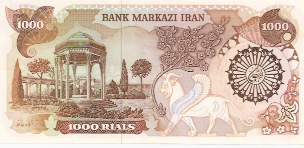 Bank Markazi Iran   1000 Rials  1989 ND Issue Dimensions: 200 X 100, Type: JPEG