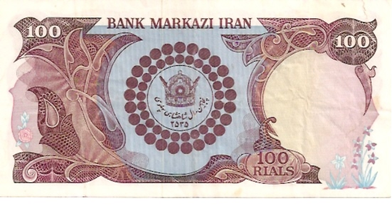 Bank Markazi Iran   100 Rials  1976 ND Issue Dimensions: 200 X 100, Type: JPEG