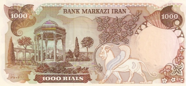 Bank Markazi Iran   1000 Rials  1971 ND Issue Dimensions: 200 X 100, Type: JPEG
