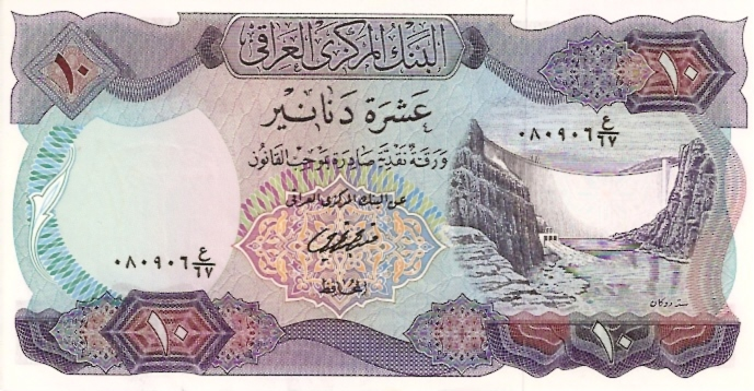 Central Bank of Iraq  10 Dinar  1971 ND Issue Dimensions: 200 X 100, Type: JPEG