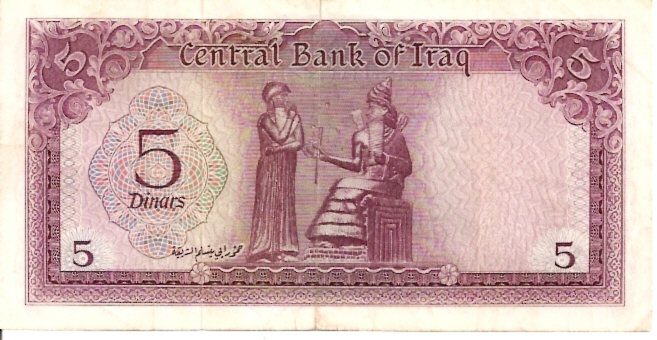 Central Bank of Iraq  5 Dinar  1971 ND Issue Dimensions: 200 X 100, Type: JPEG