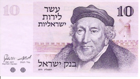 Bank of Isreal  10 Lira   Not in circulation anymore Dimensions: 200 X 100, Type: JPEG