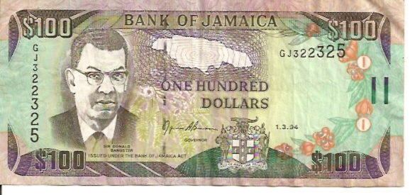 Bank of Jamica  1 Dollar  1986-1991 ND Issue Dimensions: 200 X 100, Type: JPEG