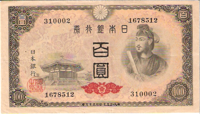 Constitutional Monarchy  Bank of Japan  100 Yen  1963-69 ND Issue Dimensions: 200 X 100, Type: JPEG