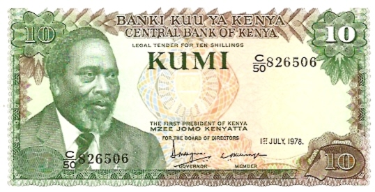 Central Bank of Kenya  10 Kumi  July 1978 Issue Dimensions: 200 X 100, Type: JPEG
