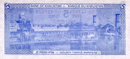 Republic of Khalistan  Bank of Khalistan  5 Pound  Country may not exist anymore Dimensions: 200 X 100, Type: JPEG