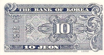 Bank of Korea  10 Won  1960 ND Issue Dimensions: 200 X 100, Type: JPEG