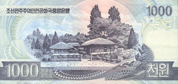 Korean Central Bank  1000 Won  2002 Issue Dimensions: 200 X 100, Type: JPEG