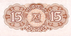 North Korea  15 Chon  1947 Issue Dimensions: 200 X 100, Type: JPEG