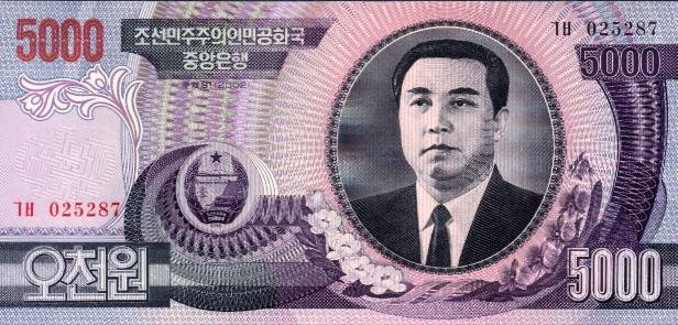 Korean Central Bank  5000 Won  2002 Issue Dimensions: 200 X 100, Type: JPEG