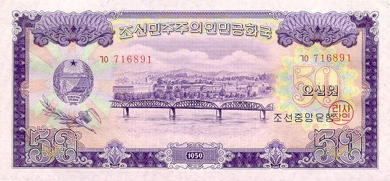 Korean Central Bank  50 Won  1959 Issue Dimensions: 200 X 100, Type: JPEG