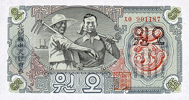 Korean Central Bank  5 Won  1947 Issue Dimensions: 200 X 100, Type: JPEG