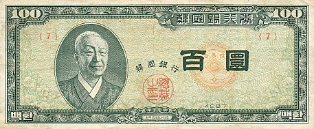 Bank of Korea  100 Hwan  1954 Issue Dimensions: 200 X 100, Type: JPEG
