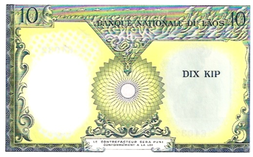 Banque Nationale Du Laos  10 Kip  1962-1963 Issue Dimensions: 200 X 100, Type: JPEG