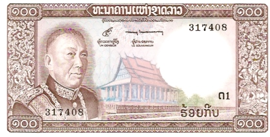 Banque Nationale Du Laos  100 Kip  1962-1963 Issue Dimensions: 200 X 100, Type: JPEG