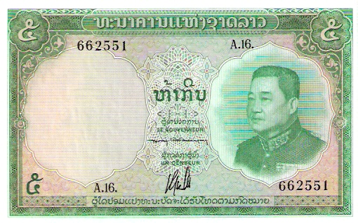 Banque Nationale Du Laos  5 Kip  1962-1963 Issue Dimensions: 200 X 100, Type: JPEG