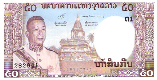 Banque Nationale Du Laos  50 Kip  1962-1963 Issue Dimensions: 200 X 100, Type: JPEG