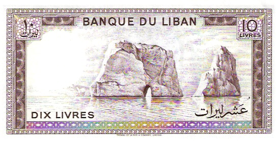 a history of establishment of banque du liban Beirut's banque du liban (bank of lebanon) museum opened in 2010 to chart the story of currency throughout history and to increase public awareness of the role of the central bank after its establishment, the banque du liban (sometimes shortened to bdl) created the nation's fourth currency.