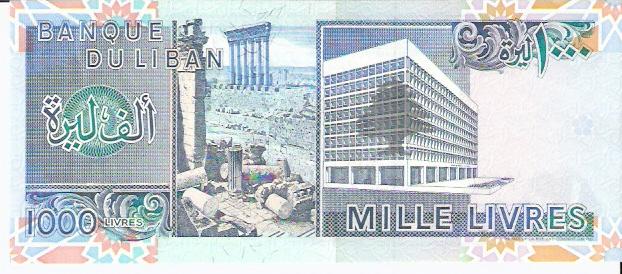 Banque Du Liban  1000 Livre  1964-1978 Issue Dimensions: 200 X 100, Type: JPEG