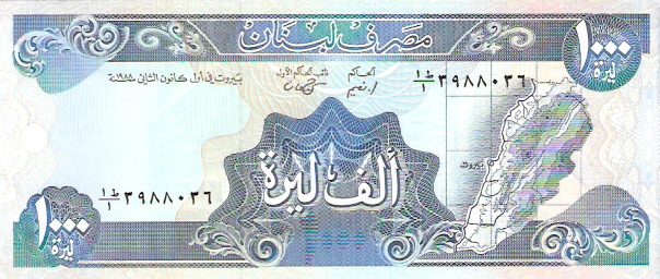 Banque Du Liban  1000 Livre  1964-1978 Issue Dimensions: 200 X 100, Type: JPEG