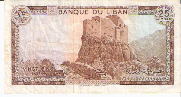 Banque Du Liban  25 Livre  1964-1978 Issue Dimensions: 200 X 100, Type: JPEG