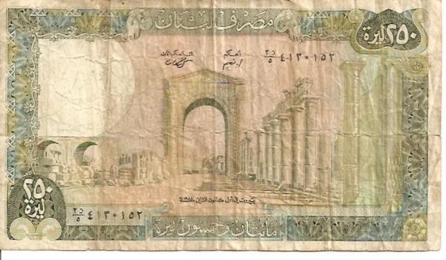 Banque Du Liban  250 Livre  1964-1978 Issue Dimensions: 200 X 100, Type: JPEG