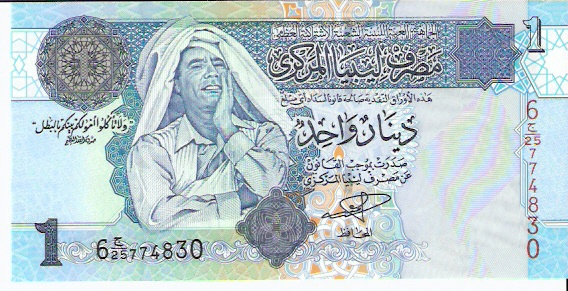 Constitutional Monarchy  Bank of Libya  1 Dinar   1989 Issue Dimensions: 200 X 100, Type: JPEG