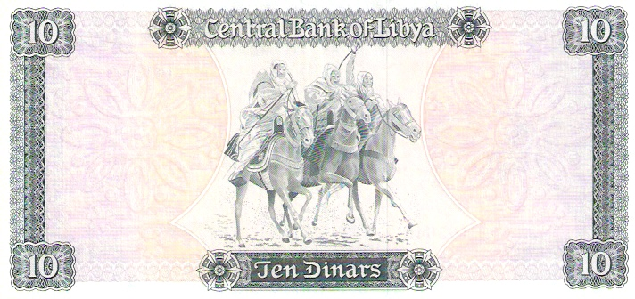 Constitutional Monarchy  Bank of Libya  10 Dinar   1963 Issue Dimensions: 200 X 100, Type: JPEG