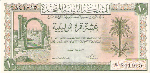 Constitutional Monarchy  Bank of Libya  10 Piastres  1963 Issue Dimensions: 200 X 100, Type: JPEG