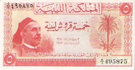Constitutional Monarchy  Bank of Libya  5 Piastres  1963 Issue Dimensions: 200 X 100, Type: JPEG