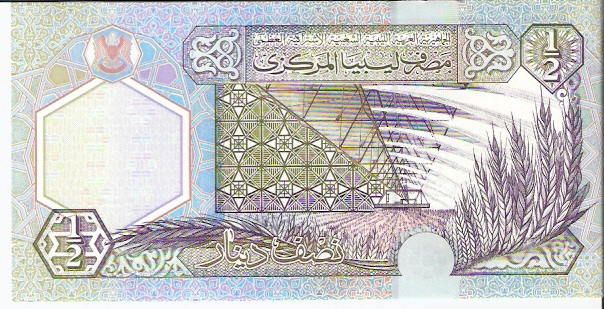 Constitutional Monarchy  Bank of Libya  0.5 Dinar   1981 Issue Dimensions: 200 X 100, Type: JPEG