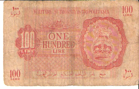 Military currency  100 Lira  Not in circulation anymore Dimensions: 200 X 100, Type: JPEG