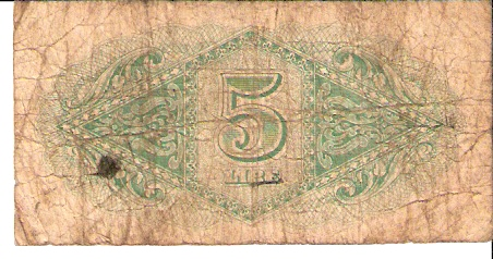 Military currency  5 Lira  Not in circulation anymore Dimensions: 200 X 100, Type: JPEG