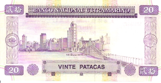 Banco Nacional Ultramarino  20 Patacas  1999 Issue Dimensions: 200 X 100, Type: JPEG