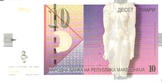 National Bank of Macedonia  10 Denar  1992 Issue Dimensions: 200 X 100, Type: JPEG