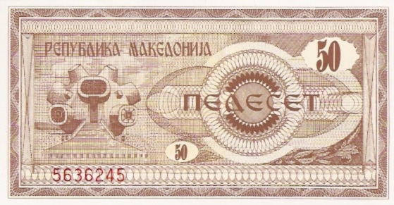 National Bank of Macedonia  50 Denar  1992 Issue Dimensions: 200 X 100, Type: JPEG