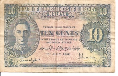 Board of Commissioners of Currency  10 Cents  1941 Issue Dimensions: 200 X 100, Type: JPEG