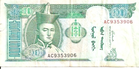 Mongol Bank  10 Tugrik  1994-1995 Issue Dimensions: 200 X 100, Type: JPEG